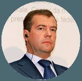 Medvedev-serious-button