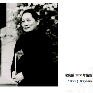 Chen Bo- Slides of CSCLF 1