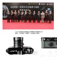 Chen Bo- Slides of CSCLF 13