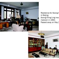 Chen Bo- Slides of CSCLF 16