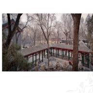 Chen Bo- Slides of CSCLF 27