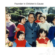 Chen Bo- Slides of CSCLF 3