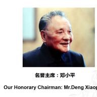 Chen Bo- Slides of CSCLF 7