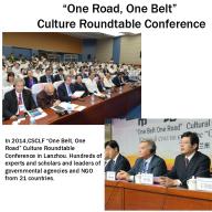 Chen Bo- Slides of CSCLF 9