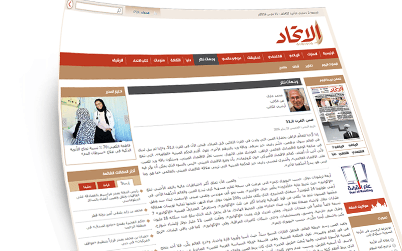 Arabic-Coverage-01