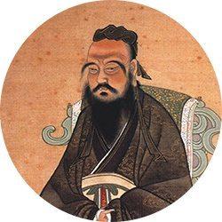 SI-Circle-Classical-Culture