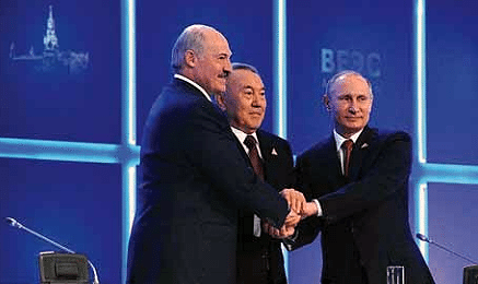eurasian-economic-union-astana_0