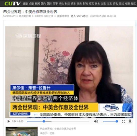 SI-CUTV-China-coverage-HZL-01