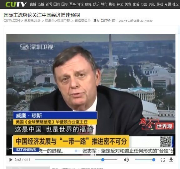 SI-CUTV-China-coverage-WCJ-01