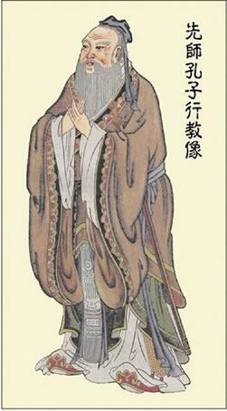 a5-confucius_opt